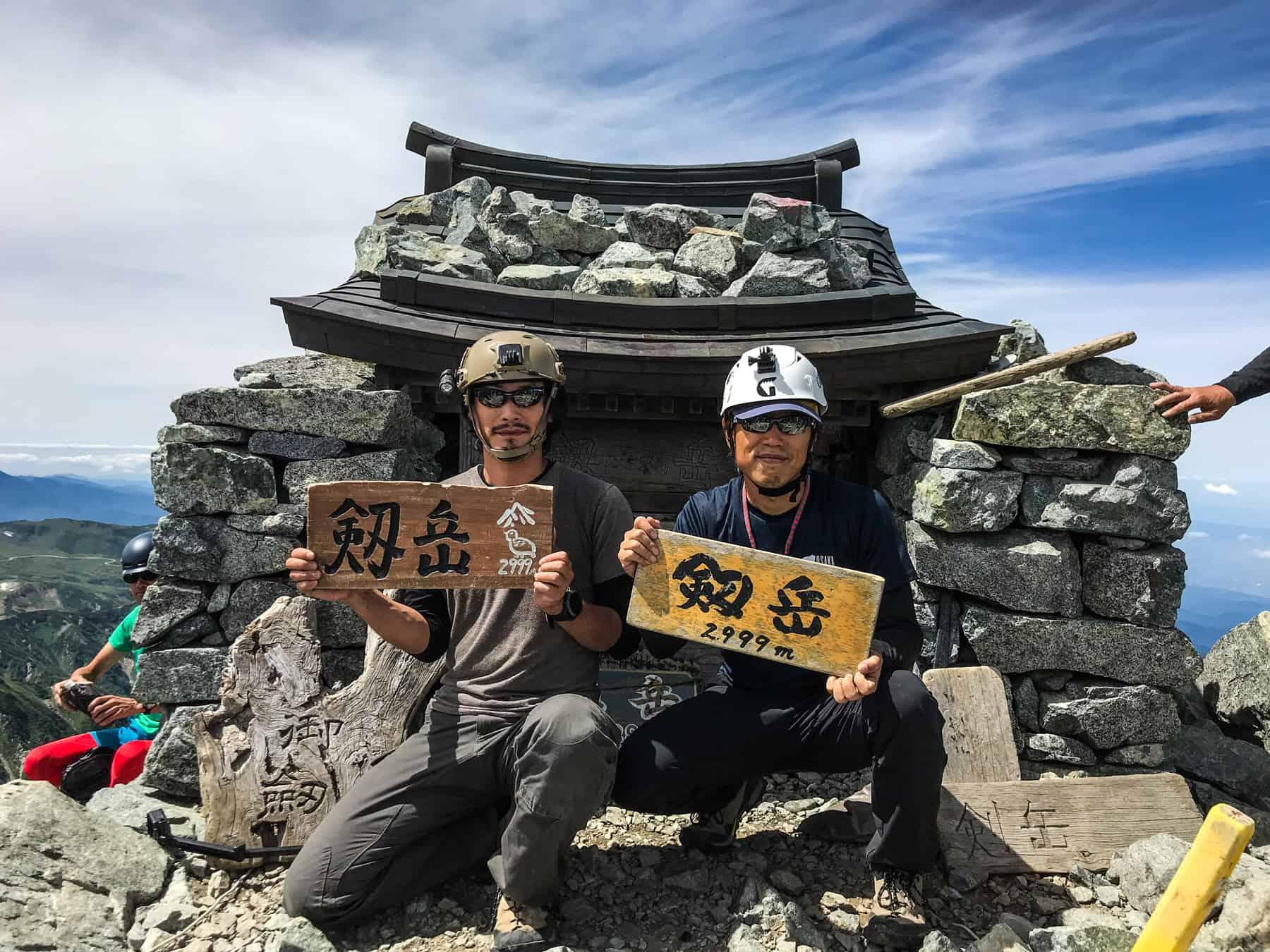 Field Report: Mount Tsurugi IMG_1125