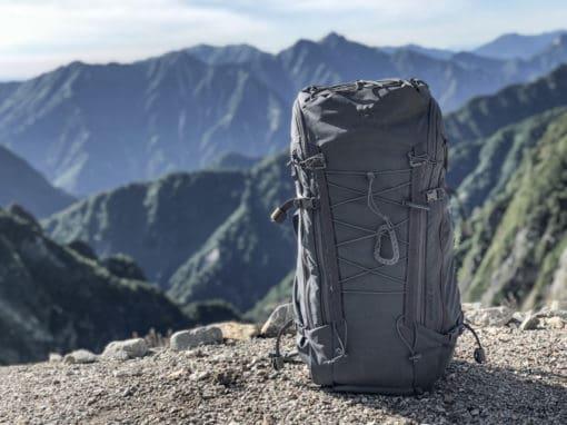 Field Report: Mount Tsurugi